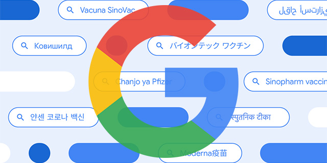 How Google Used MUM In Search For Vaccine Naming Conventions